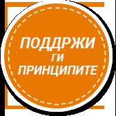 btn_poddrzi